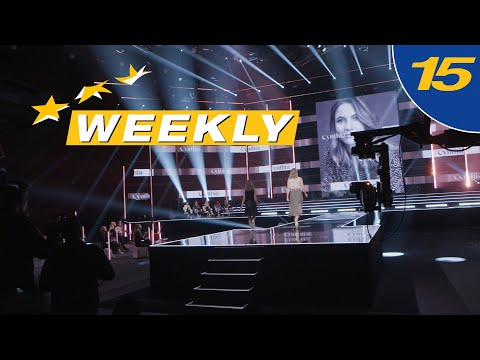 Behind the scenes: MISS GERMANY 2021 - Europa-Park Weekly (Folge 15)